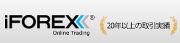 海外FX口座『iFOREX』