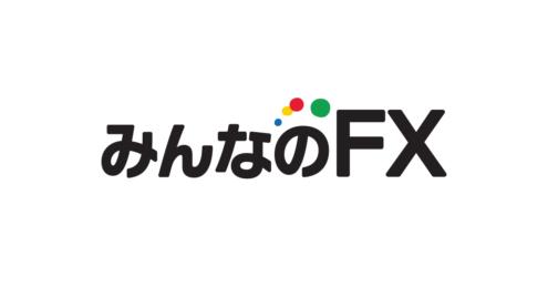 国内FX口座『みんなのFX』